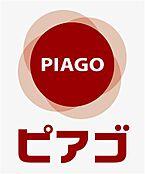 ピアゴ 浜松泉町店(484m)