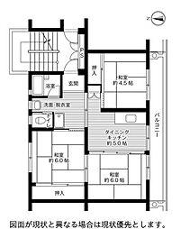 ビレッジハウス松園2号棟[504号室]の間取り