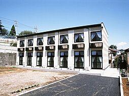 神奈川県横浜市旭区市沢町の賃貸アパートの外観