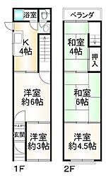 丸山駅 120万円