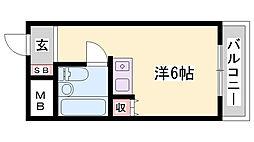 広畑駅 2.8万円