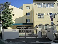 小学校豊島区立目白小学校まで226m