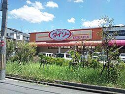 [一戸建] 大阪府高槻市津之江北町 の賃貸【/】の外観
