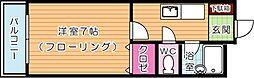 プレアール浅川台[2階]の間取り