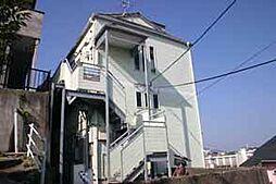 若葉町駅 2.0万円