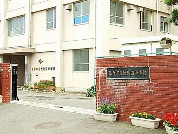七北田中学校 ...