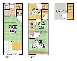 今宮駅 298万円