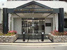 ライオンズマンション小倉駅南第2[10階]の外観