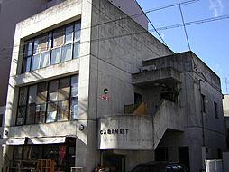 CABINET[102号室]の外観