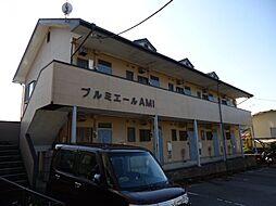 栃木県宇都宮市富士見が丘3丁目の賃貸アパートの外観