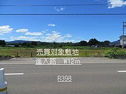湯沢市深堀字鎌切