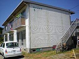 神奈川県横須賀市平作3丁目の賃貸アパートの外観