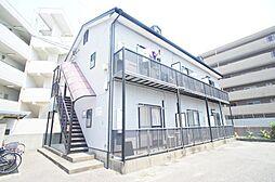 和白駅 4.2万円