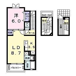 Villa BRISE 3階1LDKの間取り