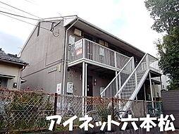茶山駅 2.1万円