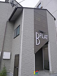 B-FLAT[201号室]の外観