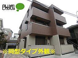(仮称)D-room小田原市浜町アパート