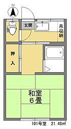 睦荘[101号室]の間取り