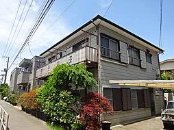 神奈川県横浜市保土ケ谷区西谷町の賃貸アパートの外観