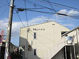 大阪府寝屋川市宝町の賃貸アパートの外観