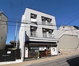 京都府京都市東山区渋谷通東入2丁目下馬町の賃貸マンションの外観