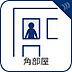 その他,4LDK,面積81m2,価格2,580万円,京王線 武蔵野台駅 徒歩8分,西武多摩川線 白糸台駅 徒歩8分,東京都府中市白糸台4丁目