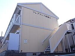 兵庫県神戸市垂水区西脇1丁目の賃貸アパートの外観