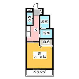 トレシャーナ[2階]の間取り