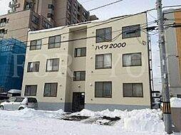ハイツ2000[3階]の外観