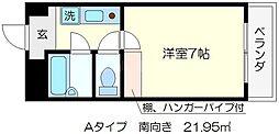 第16長栄アーバンハイツ五条[5階]の間取り