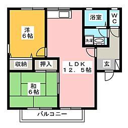 サンシティ古賀 A棟[2階]の間取り