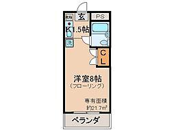 城陽駅 3.1万円