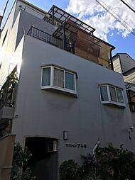 マンションアキラ[3階]の外観