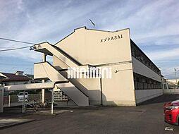 メゾンASAI[1階]の外観
