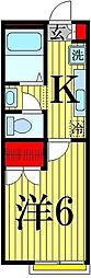 クリスタル竹の塚[1階]の間取り