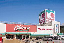 ショッピングセンターオークワ・箕島店まで2679m