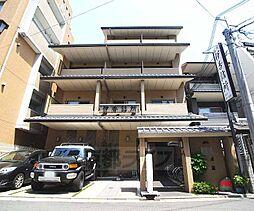京都府京都市下京区粉川町の賃貸マンションの外観