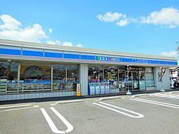 ローソン 岡崎井ノ口新町店 843m