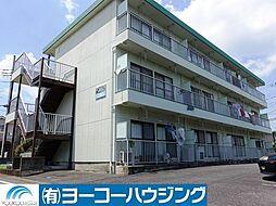 東京都あきる野市二宮東1丁目の賃貸マンションの外観