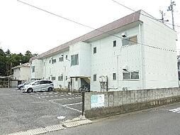 平成第一ハイツ[2階]の外観