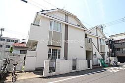 大元駅 2.3万円