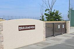 豊橋市立吉田方中学校(1870m)