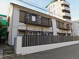 十和田コーポ[1階]の外観