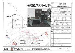 札幌市豊平区月寒東二条16丁目
