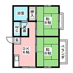 ハイツオーシマ[2階]の間取り