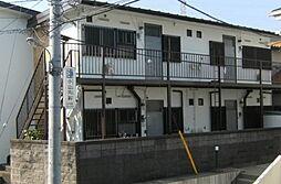 正和荘[202号室]の外観