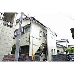 片浜駅 2.8万円