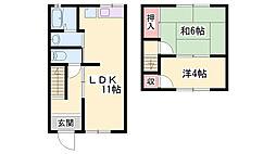 広畑駅 5.0万円