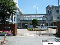 姫路市立東中学校 約2000m