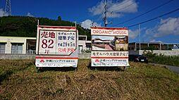 島尻郡八重瀬町東風平